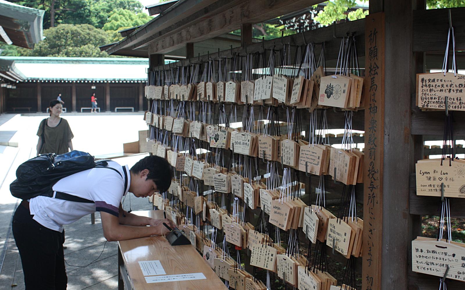 shinto shrine, Tokyo